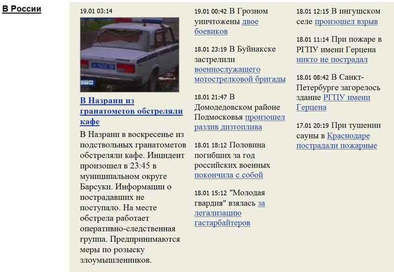(c) lenta.ru